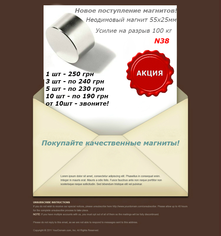Неодимовые магниты 55х25мм по супер цене!